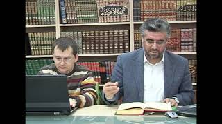 Kur'an Sünnet Bütünlüğü: Allah'ın İzni Meselesi
