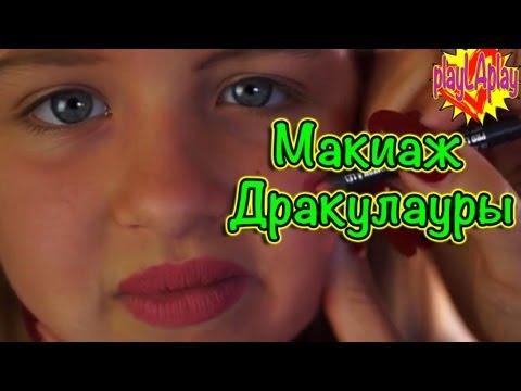 Мультфильм Ангелина Балерина - смотреть онлайн новые серии