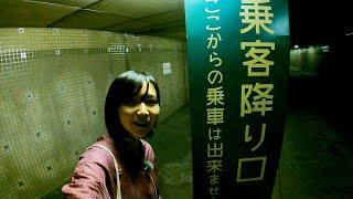 東京駅の秘境入り口 首都高八重洲乗客降り口に行ってきた