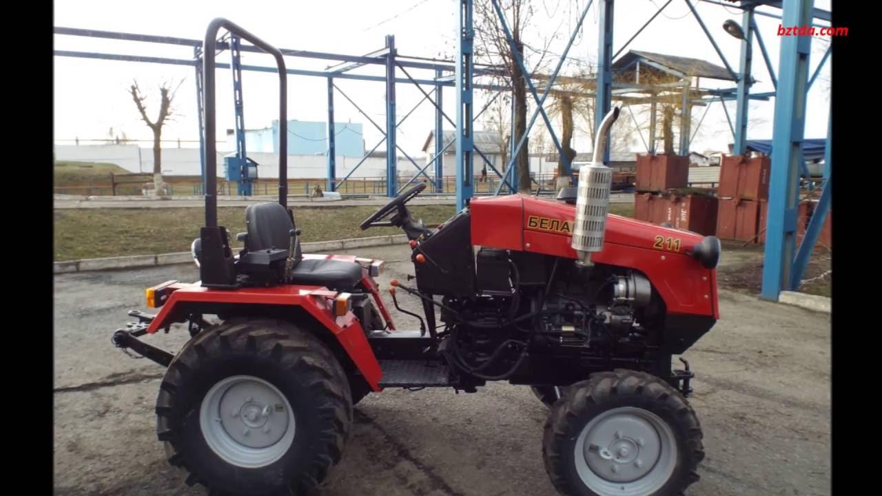 Купить недорогой белорусский мини трактор у официального представителя в россии. Несколько десятков моделей от лучших производиетелей.