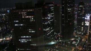 Tokyo (東京) night view from Tokyo Metropolitan Building (東京都庁舎), Japan (日本)