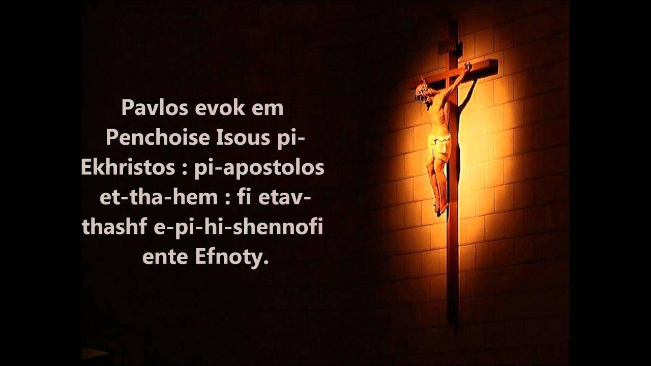 Ti epistoli (By Malak Rizkalla)
