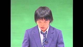 コウタ・シャイニングに改名前の中山功太のコント「作文」 こんな作文ば...
