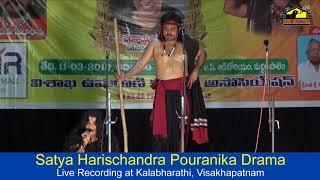 Satya Harischandra Katiseenu Jr D V Subbarao Part 3 || Drama Padyalu || Musichouse27