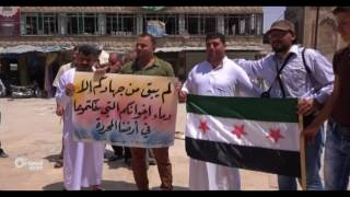 مظاهرة في معرة النعمان تطالب الفصائل بوقف الاقتتال