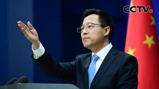 中国外交部:中国率先控制疫情实现经济复苏 期待为世界经济发展注入动力 |《中国新闻》CCTV中文国际 - YouTube