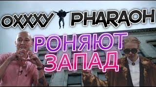 ТАЙНЫ VERSUS: OXXXYMIRON vs ГНОЙНЫЙ   БАСТА против ДЕЦЛА   GUF - НА ЧИСТОТУ   PHARAOH РОНЯЕТ ЗАПАД