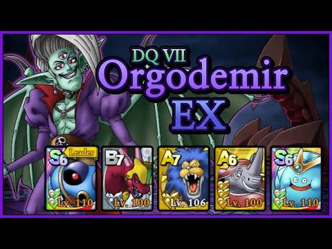 DQ VII Event: Orgodemir EX   Dragon Quest Tact