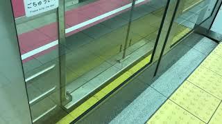 ◆ホームとギリギリの感じがいい!!! 大阪メトロ 堺筋線◆ thumbnail