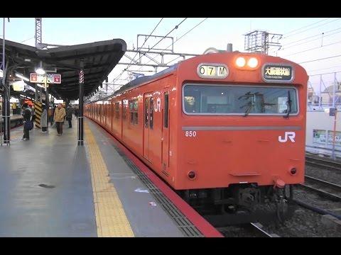 2017年冬のJR西日本大阪環状線西九条駅の平日朝ラッシュ 6時30分頃から~9時過ぎまで