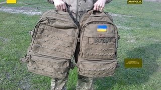 Обзор -Тактический рюкзак ВСУ(ЗСУ) / Review of the Ukrainian tactical backpack!