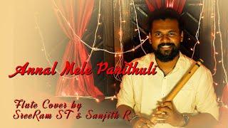 Annal Mele Panithuli - Nidhare Kala | Vaaranam Aayiram | Flute Cover | Sreeram ST