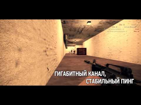 ◣N0NETV◥•Промо-ролик игрового хостинга E-online.kz