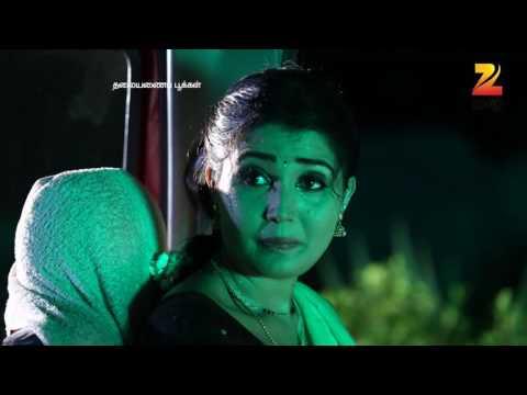 Thalayanai Pookal - Episode 137 - November 29, 2016 - Best Scene