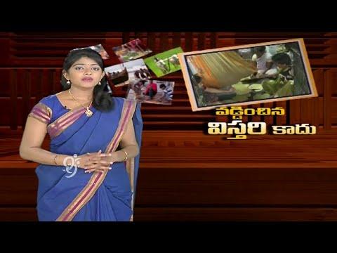 Leaf Plate Makers - Shramaika Jeevanam - 28-09-2014 - 99tv