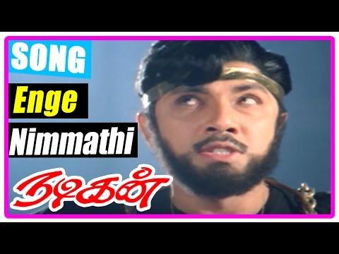 Nadigan Tamil Movie | Scenes | Manorama wants to marry Sathyaraj | Enge Nimmathi song | Kushboo