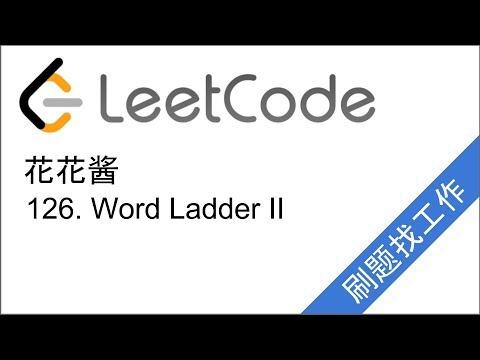 花花酱 LeetCode 126  Word Ladder II - Huahua's Tech Road