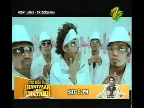 MR PERFECT IN HINDI arya 2 smash.MPG.flv - YouTube.flv