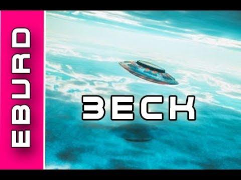 Ufos im Bermudadreieck Ostseeanomalie Rockefeller Alien Beweis Sumer Dämonen Zeitreisender
