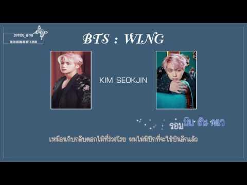 [KARAOKE - SUBTHAI] BTS - AWAKE (JIN SOLO)