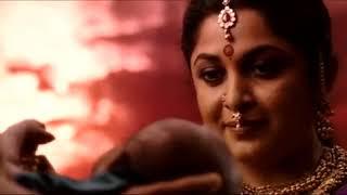 Bahubali Malayalam full movie