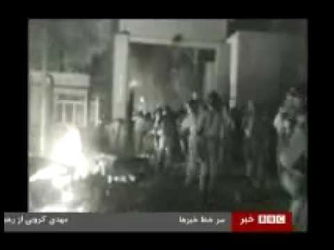 Attack to the Tehran University dorm June 2008