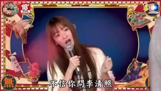 【蛋捲】蛋捲好聲音♪ - 喜劇之王 (統神電台版本) By Miho