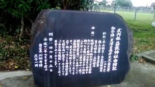 屋久島旅情・原の益救神社