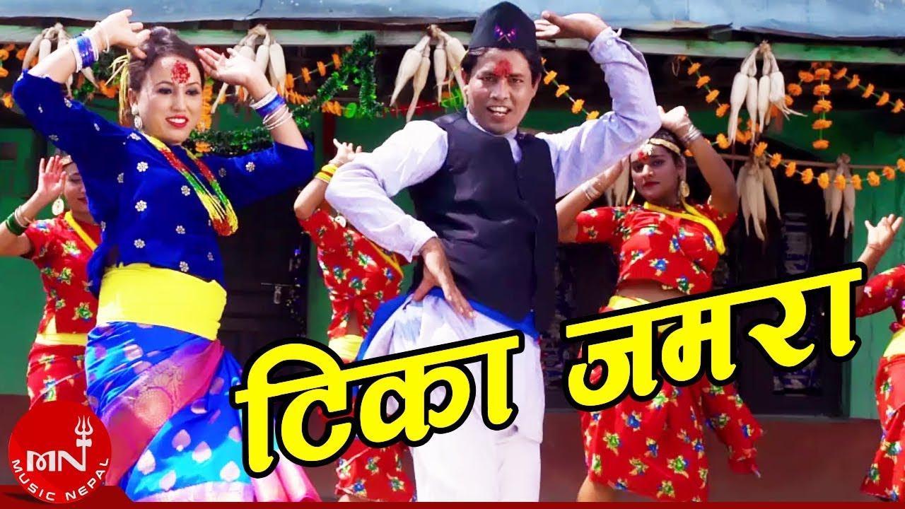 New Dashain Song 2075/2018 | Tika Jamara - Lok Ji Mijar & Sanam Shreepali Mijar Ft. Gita & A