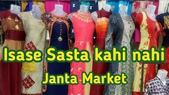 Isase Sasta kahi nahi,Janta kurties Market Dadar mumbai.