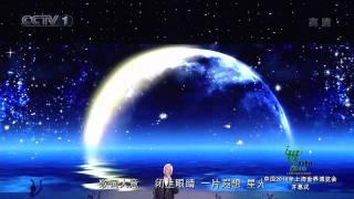 【HD】上海世博開幕式- 谷村新司演唱「星」《昂すばる》- 04/30/2010 昴...