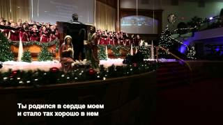 """Хор """"Суламита"""" - №205 """"Слава в вышних Богу"""""""