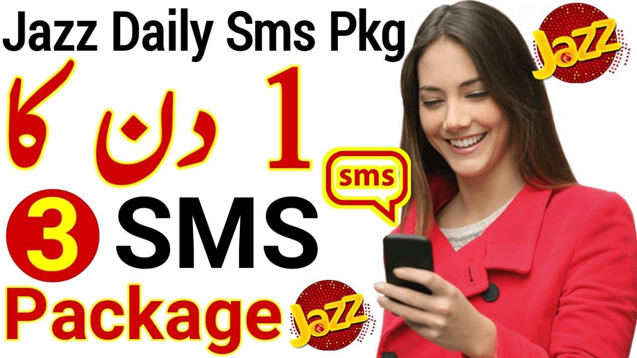 Jazz Daily Sms Pkg | One Day Sms Package Jazz | 1 Day Sms Package Jazz | Jazz Sms Package Daily Code