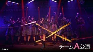 Team A(AKB48) - M.T.に捧ぐ