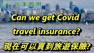 Can we get Covid travel insurance?