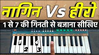 Nagin Vs Hero - Easy Piano Tutorial   Nagin Tune Tutorial   ...