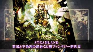 ALICE IN STEAMLAND / KUNIAKI TAKENAGA【M3-2012秋】