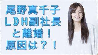数多くの作品に出演している多忙な女優の尾野真千子さんですが、今月に...