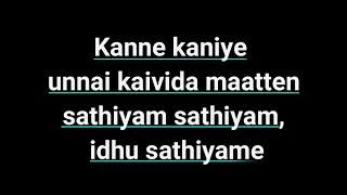 Kanne kaniye unnai kaivida maatten | Karoke with lyrics by NG Studios