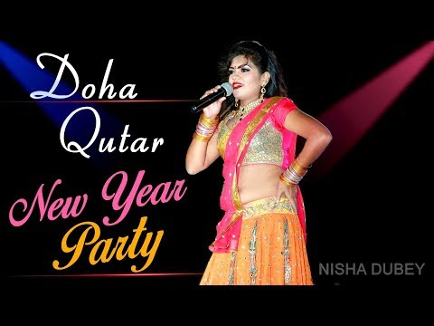 NISHA DUBEY | Superhit  Performance | Doha Qatar | Contact For Shows 8879208584