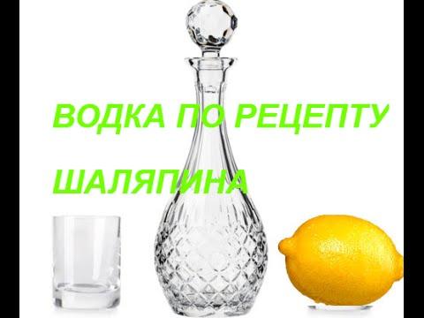 Настойка «Зубровка» :: Независимая лаборатория водки
