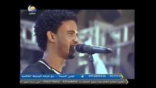 حسين الصادق -التلاته نيسانات -عيد الفطر 2015