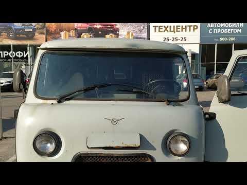 Ремонт двигателя ЗМЗ 409 Евро4  УАЗ буханки в АВТОИМПОРТ Рязань.