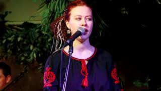 Оркестр Александра Каштанова - Бенгальское солнце 26.12.2020