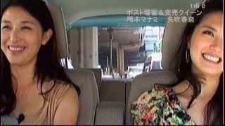完売クイーン  橋本マナミ&矢吹春奈 矢吹春奈 検索動画 10