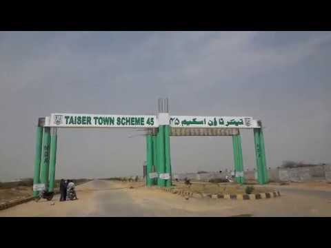 Repeat Kashif Shah Visit MDA Scheme 1 (Part 3) by MDA Live