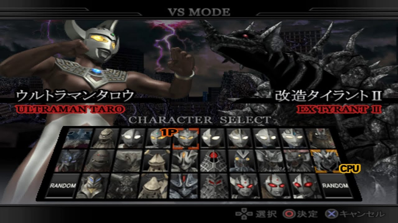 download game psp ultraman all star
