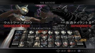 Ultraman Fighting Evolution Rebirth: All Characters.