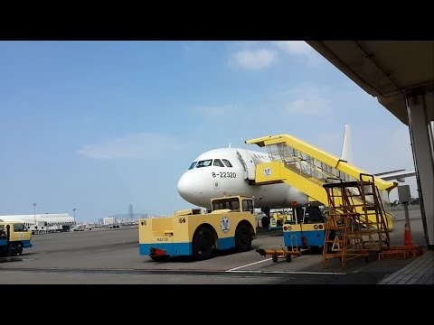 TransAsia Airways A320-200 Kaohsiung to Magong, Taxi, Takeoff & Landing (Oct.27.2015)