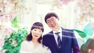 결혼식 식전 영상 / 본길&현영